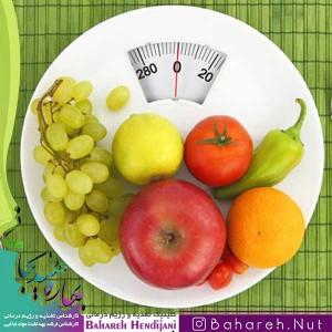 رژیم غذایی کاهش وزن